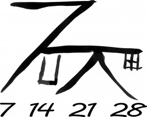 ideogramma-su-trasparente