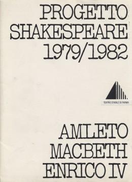 progetto shakespeare compagnia collettivo pieghevole 1